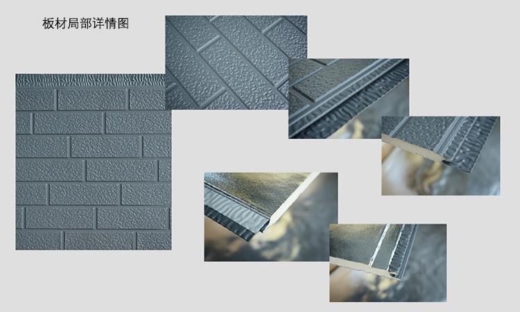 标砖纹-古墙灰金属雕花板